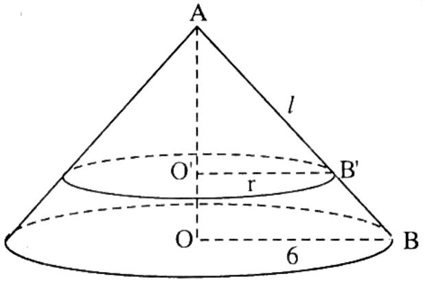 Bài 2: Mặt cầu (Giải bài tập 4,5,6)
