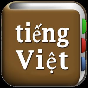 Bình luận văn chương Tiếng Việt giàu và đẹp