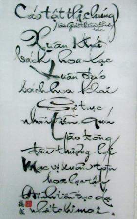 """Cảm nhận của em về bài thơ """"Cáo tật thị chúng"""" (Có bệnh bảo mọi người) của Mãn Giác Thiền Sư."""