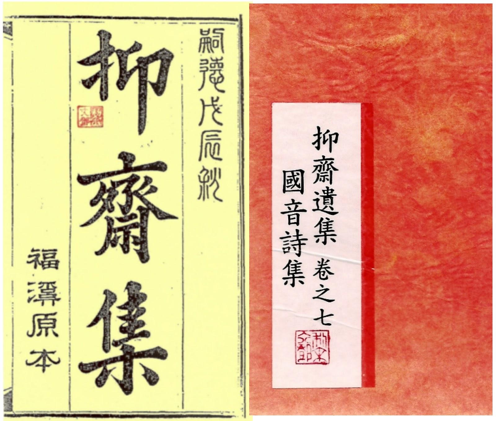 """Hãy lập dàn bài cho đề văn: Phân tích bài thơ Nôm """"Thuật hứng"""" -24 của Nguyễn Trãi."""