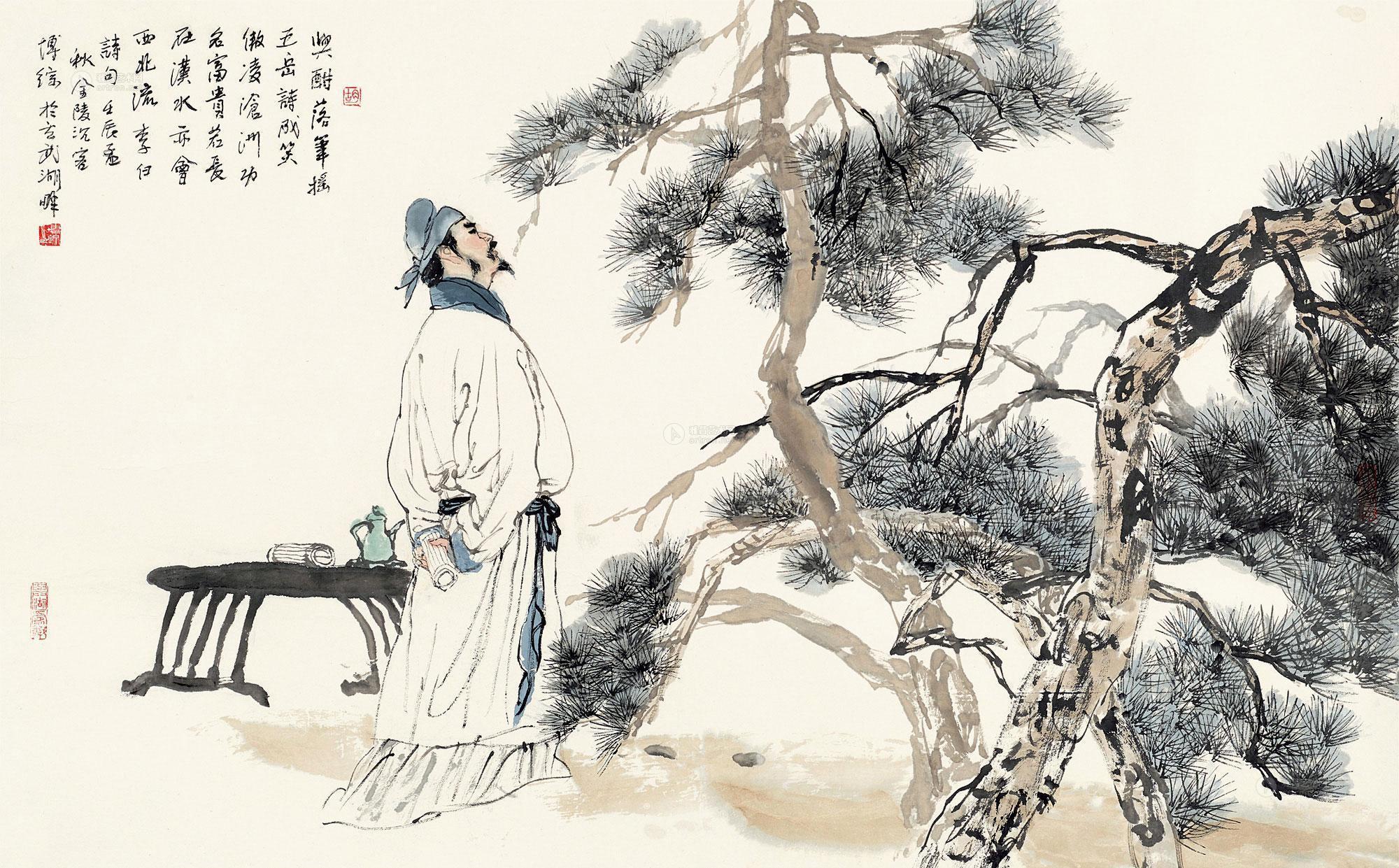 Phát biểu cảm nghĩ về bài thơ Cảm nghĩ trong đêm thanh tĩnh của nhà thơ Lí Bạch.